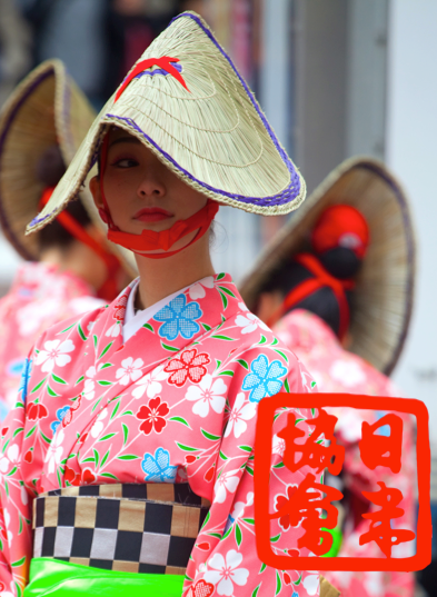 Woman in traditional Japanese clothing at a cultural celebration in DC